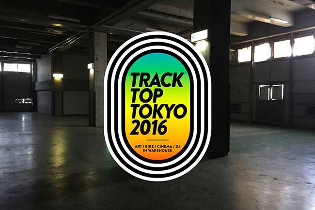 TRACK-TOP-TOKYO-TOP