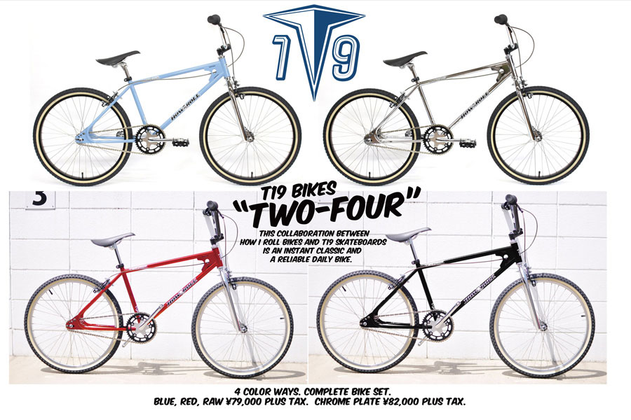 T19 x How I Roll Two Four